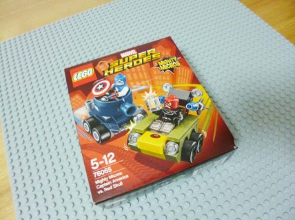 Lego Super Heroes Captain America 1